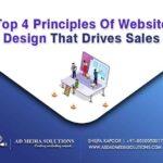 Top 4 Principles Of Website Design
